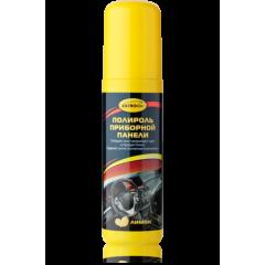 АС-2305 Полироль приборной панели, аромат Лимон, спрей, 125 мл