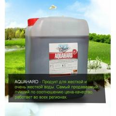 Aquahard