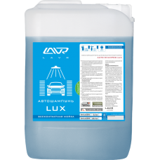 Люкс-автошампунь LAVR Auto Shampoo Lux