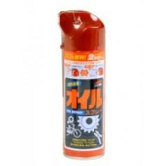 Cмазка проникающая Soft99 Oil Spray жидкий ключ, 220 мл