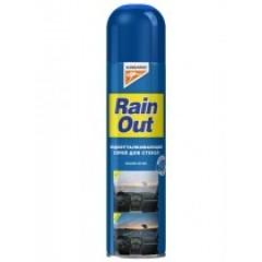Rain out - спрей водоотталкивающий для стекол (250ml)